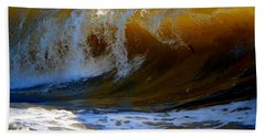Caramel Swirl Beach Towel