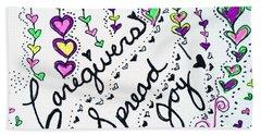 Caregivers Spread Joy Beach Sheet