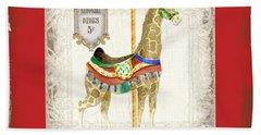 Carousel Dreams - Giraffe Beach Towel