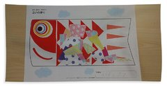 Carp Streamer Beach Towel