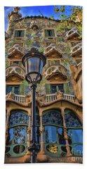 Casa Batllo Gaudi Beach Towel