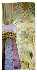 Cathedral Of Saints Peter And Paul Beach Towel
