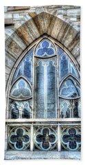 Cathedral Window Milan Beach Towel