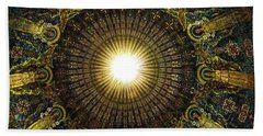 Ligth  Burst Beach Towel