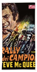 Champions Rally Beach Towel by Gary Grayson