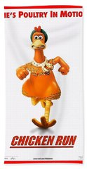 Chicken Run B Beach Towel by Movie Poster Prints
