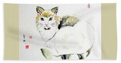 China Cat Beach Towel