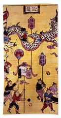 China: New Year Card Beach Towel