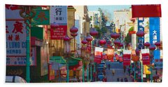 Chinatown Street Scene Beach Towel