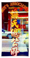 Chinatown Window Reflection 1 Beach Towel by Marianne Dow
