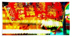 Chinatown Window Reflection 4 Beach Towel by Marianne Dow