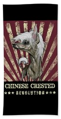 Chinese Crested Revolution Beach Towel