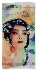 Chinese Cultural Girl - Digital Watercolor  Beach Towel