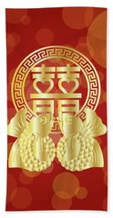 Chinese Double Happiness Koi Fish Red Background Beach Towel