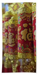 Chinese Firecracker Decoration Beach Towel
