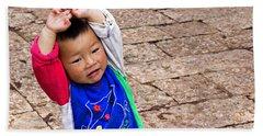Chinese Boy Joy Beach Towel