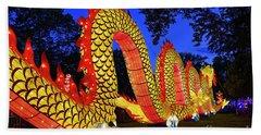 Chinese Lantern Festival Beach Towel