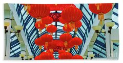 Chinese New Year 2 Beach Towel