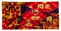 Chinese New Year Beach Towel