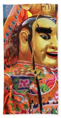 Chinese New Year Masked Figure Smiling Beach Towel