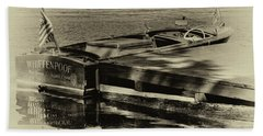 Vintage Chris Craft - 1958 Beach Towel