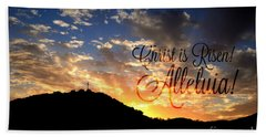 Christ Is Risen Beach Towel