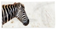 Closeup Zebra Horizontal Banner Beach Towel