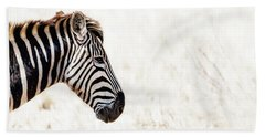 Closeup Zebra Horizontal Banner Beach Sheet