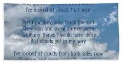 Clouds Illusions Beach Towel