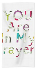 Colorful Prayers- Art By Linda Woods Beach Towel