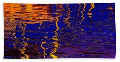 Colorful Ripple Effect Beach Towel by Danuta Bennett