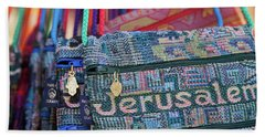 Colors Of Jerusalem Beach Towel