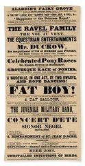 Come See The Fat Boy Beach Sheet
