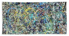 Composition #17 Beach Towel