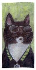 Cool Cat #1 Beach Towel