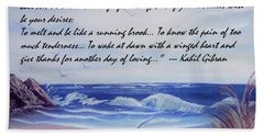 Beach Towel featuring the painting Course Of Love by Denise Fulmer