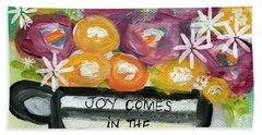 Cup Of Joy 2- Contemporary Floral Painting Beach Towel