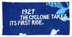 Cyclone Takes Its First Ride Beach Towel