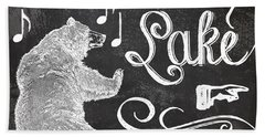 Dancing Bear Lake Rustic Cabin Sign Beach Towel