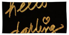 Darling Bella I Beach Towel