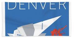 Denver Art Museum/blue Beach Towel