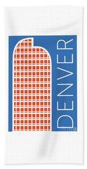 Denver Cash Register Bldg/blue Beach Sheet