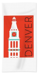 Denver D And F Tower/orange Beach Towel