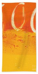Desert Sun Beach Towel