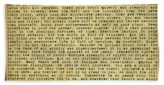 Desiderata By Max Ehrmann Beach Towel