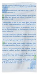 Desiderata In Blue Beach Sheet by Olga Hamilton