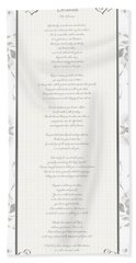 Desiderata In Silver Script By Max Ehrmann Beach Sheet