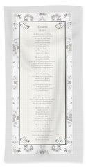 Desiderata In Silver Script By Max Ehrmann Beach Sheet