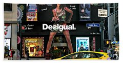 Desigual Beach Towel by Diana Angstadt