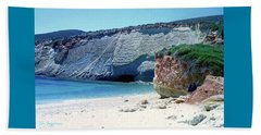 Desolated Island Beach Beach Towel